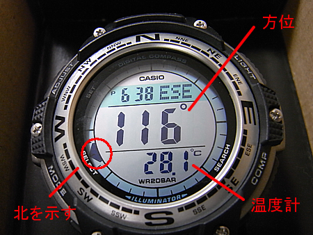 電子コンパス付腕時計