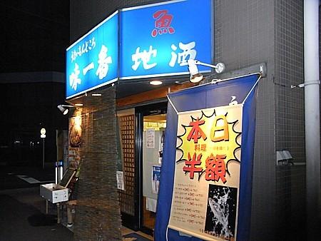 亀戸の居酒屋