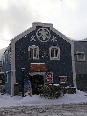 函館ぶらり旅