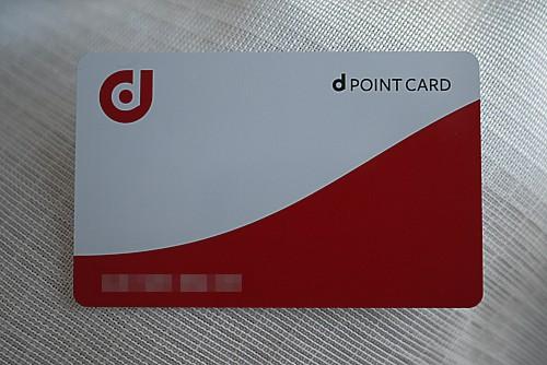 docomo が出したポイントカード