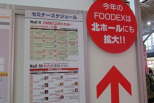 全世界から珍しい食品が集まる