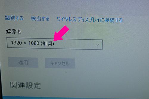 Windows10 仕様のせい?