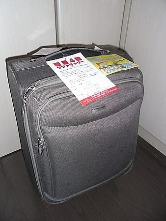 スーツケースとは言わない
