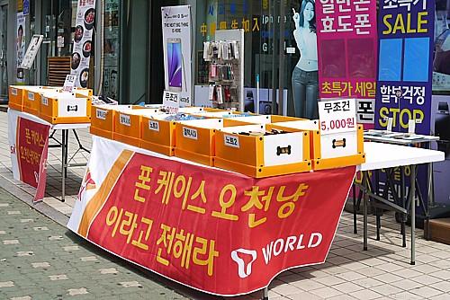 韓国が安い