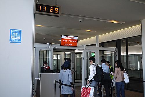 第3ターミナルから韓国へ