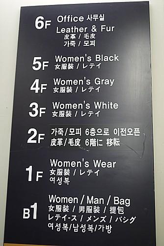 光熙市場(クァンヒシジャン)