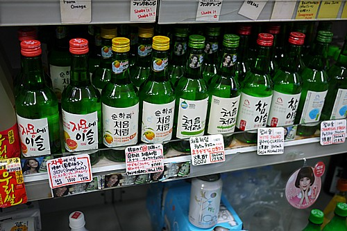 アルコール豊富