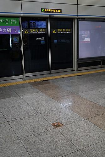 韓国地下鉄の秘密