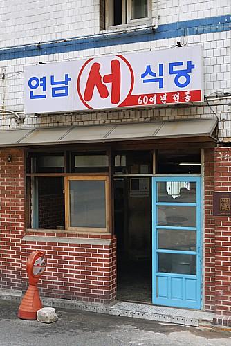 SeoSeoカルビ