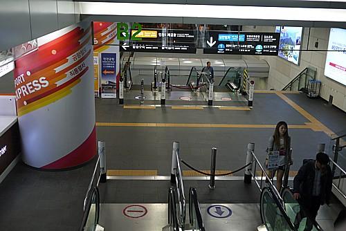 都心空港ターミナル
