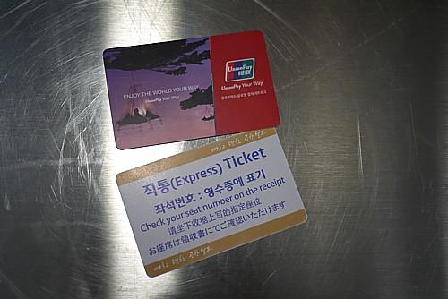 無料チケット