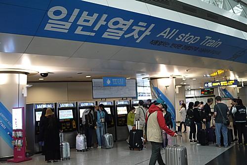 仁川空港線