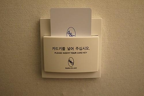 韓国語にかざすだけ