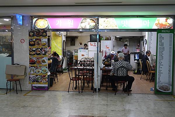 釜山地下街