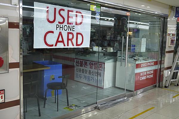 電話カード