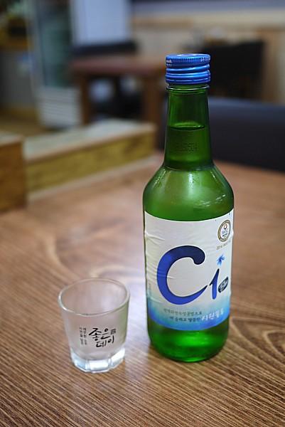 C1 ブルーボトルキャップ