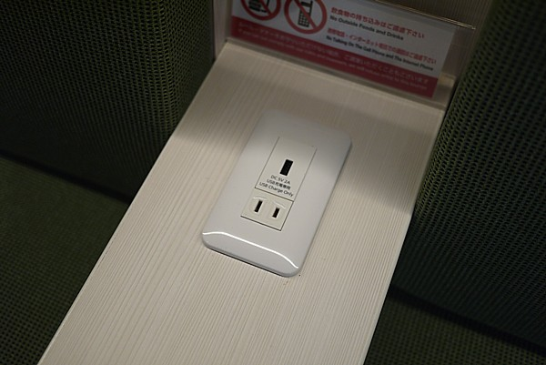 USB出力
