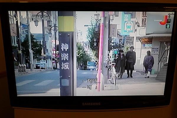 Jチャンネル日本語