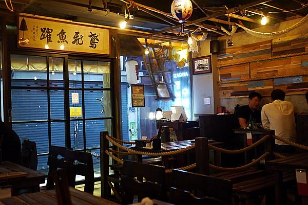 日本式居酒屋