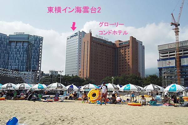東横イン海雲台2