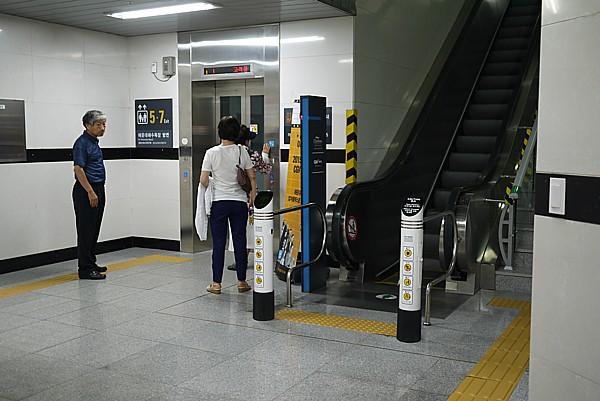 海雲台(ヘウンデ)駅