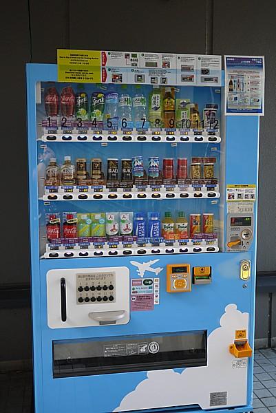 定価の自動販売機