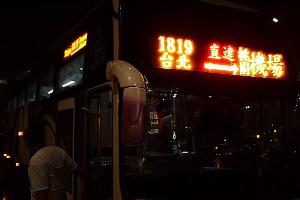 便利なバス
