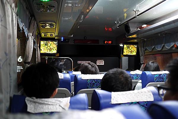 バスの混み具合