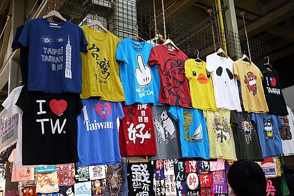台湾面白Tシャツ