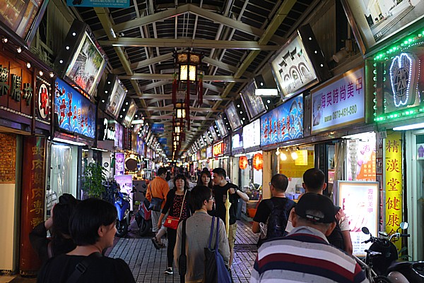 台湾旅行記