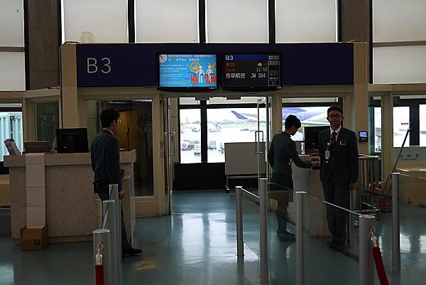 B3ゲート