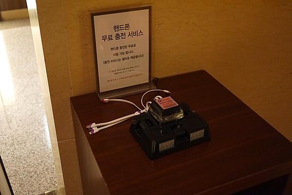 ケータイ充電器
