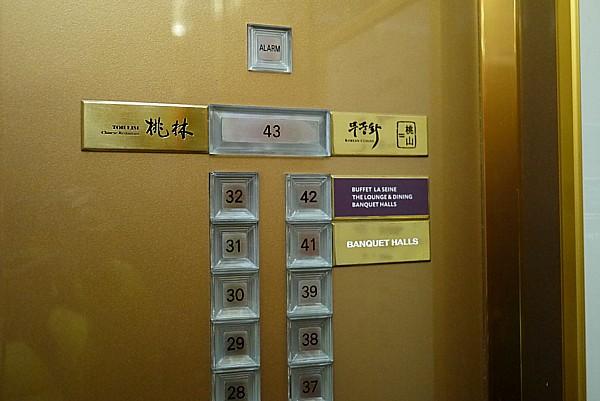 43階建て