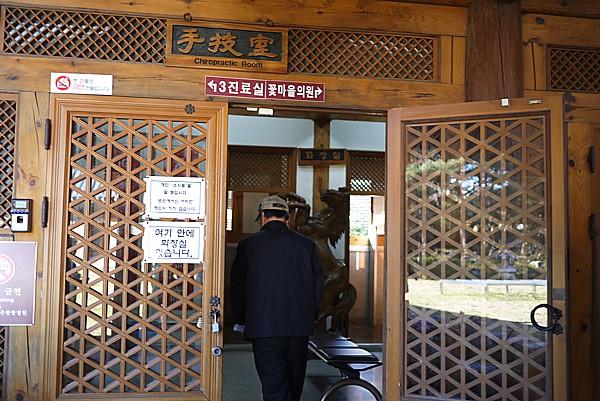韓方治療体験ツアー
