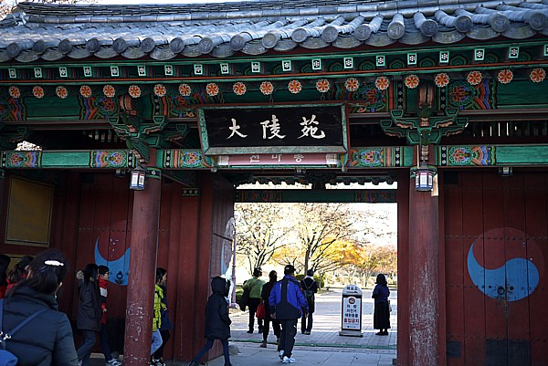 大陵苑(天馬塚)