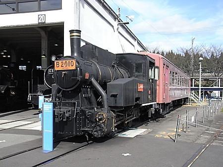 鉄道大好き