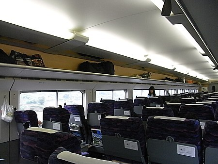 東京から仙台へ新幹線 格安7,780円