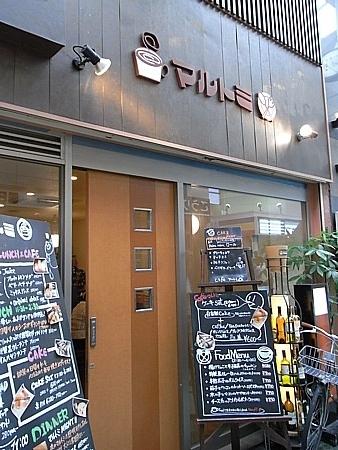 日本一長い商店