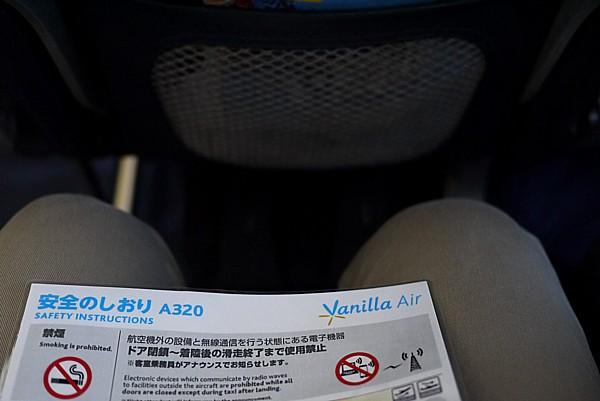 エアバスA300