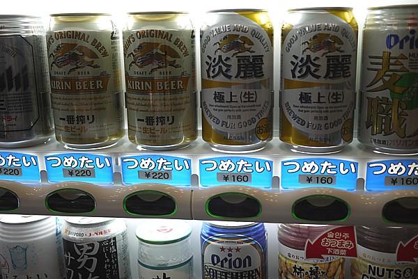 ビール値段