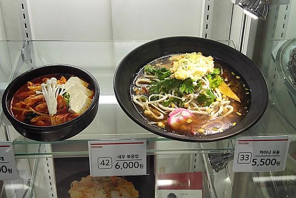 韓国料理苦手な方が同行