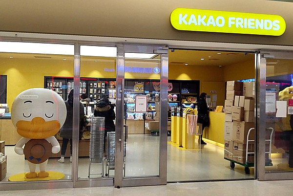 KAKAOフレンズストア COEX店