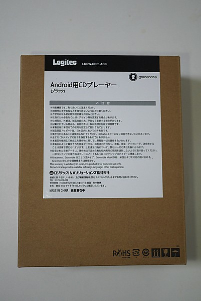 Logitec製品