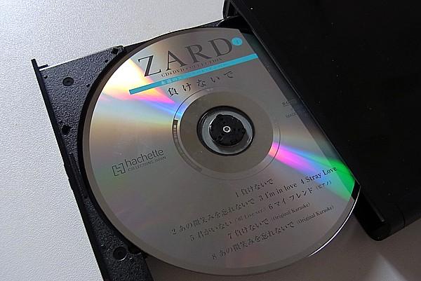 音楽CDを直接スマホに取り込める