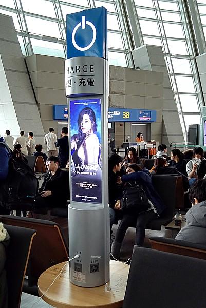 仁川空港のコンセント