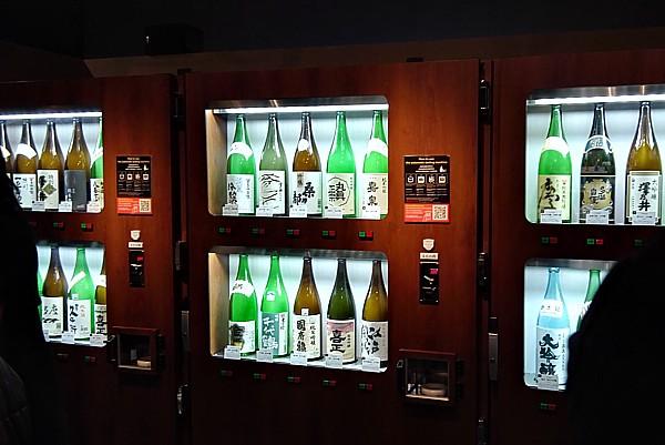 日本酒の利き酒