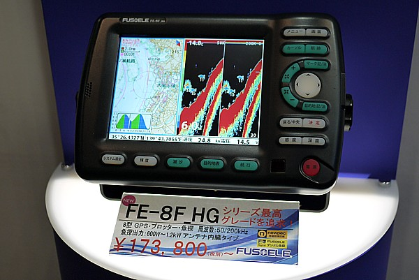 GPS魚群探知機