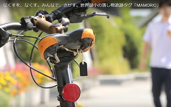 盗難された自転車バイク