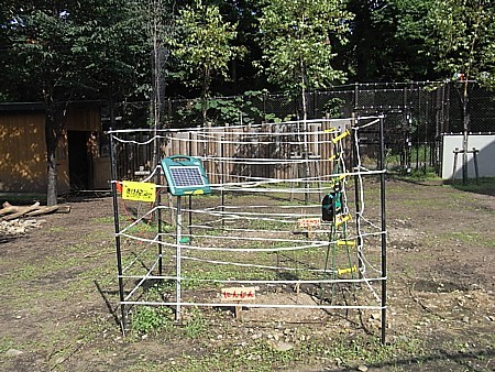札幌市営動物園