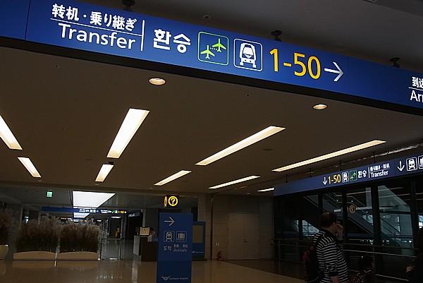 香港-韓国-日本への闇金塊ルート